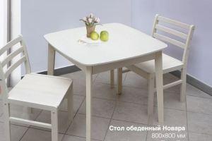 Стол обеденный Новара - Мебельная фабрика «Боровичи-Мебель»