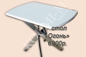 Стол обеденный Огонь - Мебельная фабрика «KODMI-мебель»