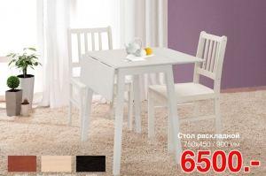 Стол обеденный раскладной - Мебельная фабрика «Боровичи-Мебель»