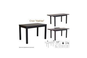 Стол обеденный раскладной Хайтек - Мебельная фабрика «Алина-мебель»