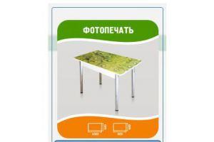 Стол обеденный с Фотопечатью - Мебельная фабрика «Астола» г. Ульяновск