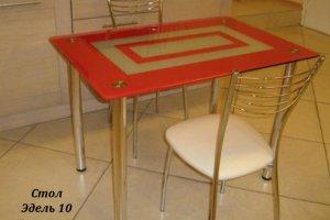 Стол обеденный стеклянный Эдель - Мебельная фабрика «Алина мебель»
