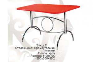 Стол прямоугольный Этюд 2 - Мебельная фабрика «RiRom»