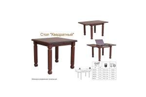Стол раскладной квадратный - Мебельная фабрика «Алина-мебель»