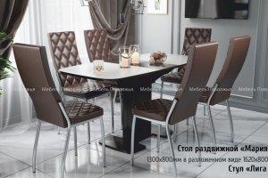 Обеденная группа - Мебельная фабрика «Мебель Поволжья»