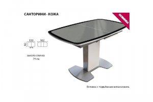 Стол Санторини кожа - Мебельная фабрика «Аврора»