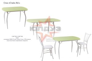 Стол Стайл № 1 обеденный - Мебельная фабрика «Юлдуз»