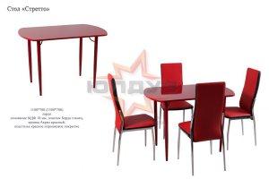 Стол Стретто обеденный - Мебельная фабрика «Юлдуз»