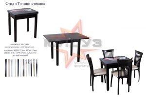 Стол Точино стекло обеденный - Мебельная фабрика «Юлдуз»