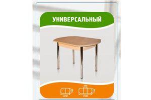 Стол Универсальный - Мебельная фабрика «Астола» г. Ульяновск