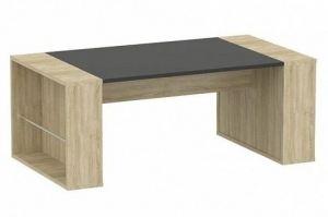 Стол журнальный Лайт серый - Мебельная фабрика «FURNY»