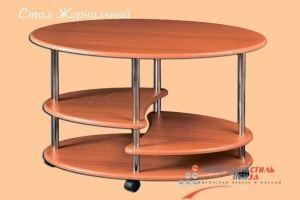 Стол журнальный ЛДСП - Мебельная фабрика «Мебельный стиль»