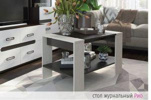 Стол журнальный РИО - Мебельная фабрика «Стендмебель»