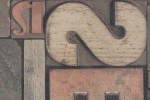 Столешница 0151 АЗБУКА - Оптовый поставщик комплектующих «Мир столешниц»