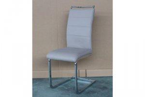 Стул А-188 - Импортёр мебели «КиТплюс»