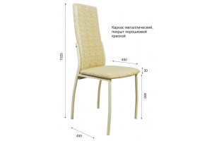 стул ФРАНК - Мебельная фабрика «Европа-Д»