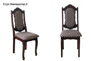 Стул Император 2 - Мебельная фабрика «София»