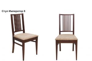 Стул Император 8 - Мебельная фабрика «София»