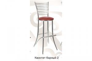 Стул Квинтет барный 2 - Мебельная фабрика «RiRom»