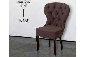 Стул премиум King - Мебельная фабрика «Millenium Mebel»