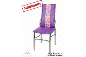 Стул Волна 4 - Мебельная фабрика «Classen»