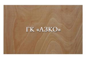 Сверхлегкая фанера Сейба - Оптовый поставщик комплектующих «АЗКО»
