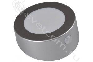 Светильник мебельный беспроводной LED OXALIS 431-760 - Оптовый поставщик комплектующих «GLS (General Lighting Systems)»