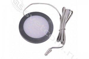 Светильник мебельный LED TACTILUS - Оптовый поставщик комплектующих «GLS (General Lighting Systems)»