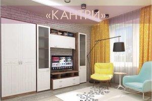 Светлая гостиная Кантри - Мебельная фабрика «Регина»