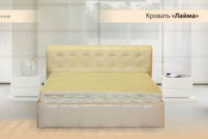 Светлая кровать Лайма - Мебельная фабрика «Дарди»