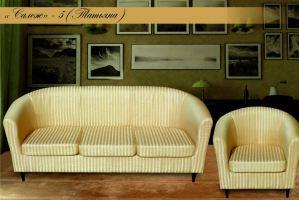 Светлый диван Татьяна - Мебельная фабрика «Салеж»