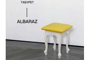Табурет Albaraz - Мебельная фабрика «Millenium Mebel»