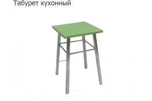 Табурет кухонный - Мебельная фабрика «Вавилон58»