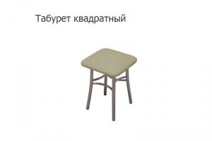 Табурет квадратный - Мебельная фабрика «Вавилон58»
