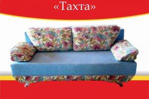 Тахта раскладная - Мебельная фабрика «Корона»