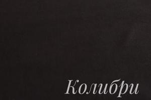 Ткань Искусственная замша Колибри 12 - Оптовый поставщик комплектующих «АТЕКС»