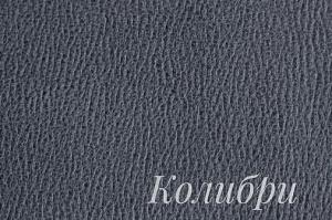 Ткань Искусственная замша Колибри 14 - Оптовый поставщик комплектующих «АТЕКС»
