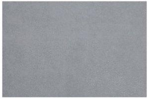 Ткань мебельная Magnetic Ash - Оптовый поставщик комплектующих «Мебельные Ткани»