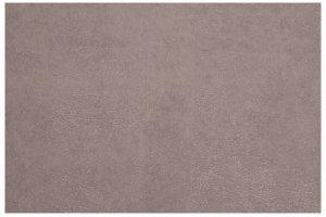 Ткань мебельная Magnetic Java - Оптовый поставщик комплектующих «Мебельные Ткани»