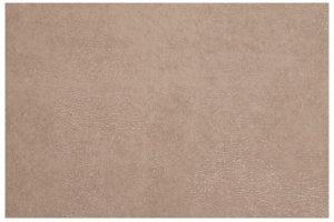 Ткань мебельная Magnetic Mocca - Оптовый поставщик комплектующих «Мебельные Ткани»