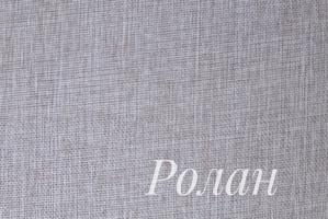 Ткань Рогожка Ролан 75 - Оптовый поставщик комплектующих «АТЕКС»