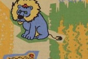 Ткань велюр BELLA LION 305 - Оптовый поставщик комплектующих «КолорПринт»