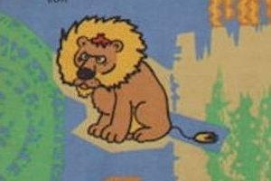 Ткань велюр BELLA LION 306 - Оптовый поставщик комплектующих «КолорПринт»