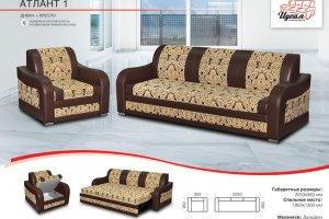 Трехместный диван Атлант 1 - Мебельная фабрика «Идеал»