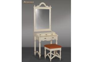 Туалетный столик Верона - Мебельная фабрика «Дубрава»