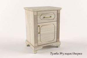Тумба №3, ящик, дверка - Мебельная фабрика «Усад»