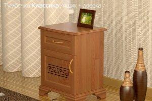 Тумба Классика - Мебельная фабрика «Усад»