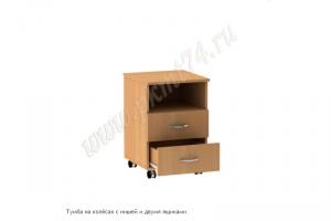 Тумба на колёсах с нишей и двумя ящиками - Мебельная фабрика «Мебельные технологии»
