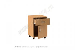 Тумба с выкатываемым ящиком и дверкой на колесах - Мебельная фабрика «Мебельные технологии»