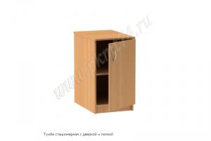 Тумба стационарная с дверкой и полкой - Мебельная фабрика «Мебельные технологии»